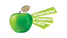 "Project ""Green Apple"""
