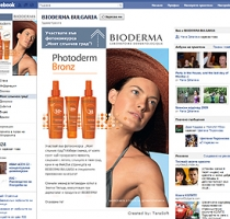 application for bioderma bulgaria