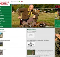 bulgarian hunter magazine