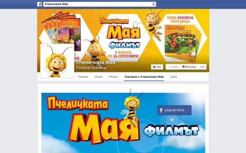 win with maya the bee