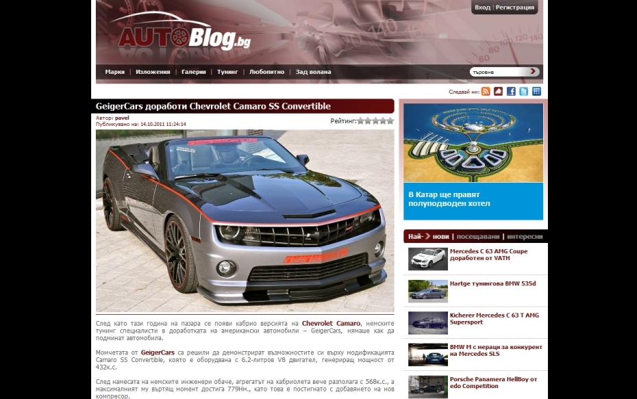 autoblog sitemap - 930×583